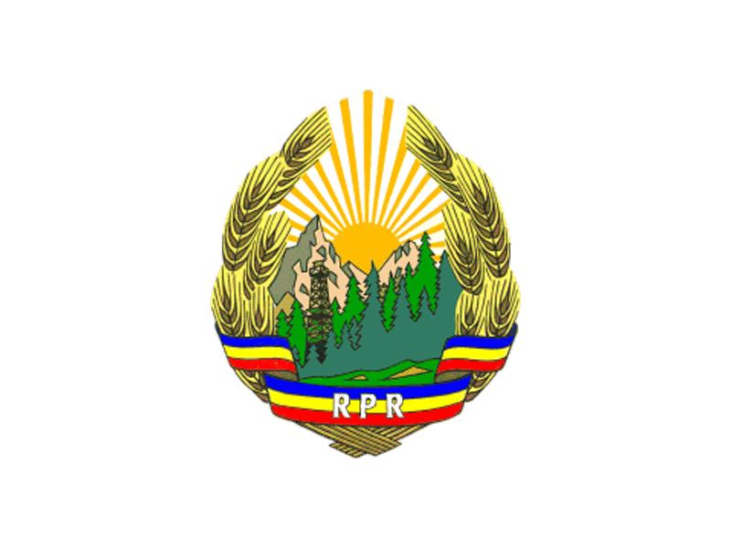 Constitutia Romaniei 1952 - Stema Romaniei 1952