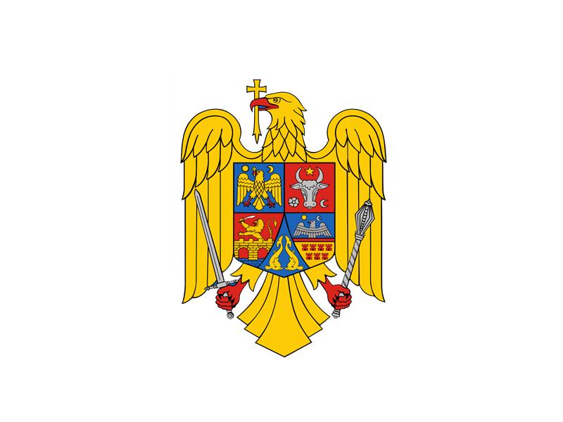 Constitutia Romaniei 1991 - Stema Romaniei 1991